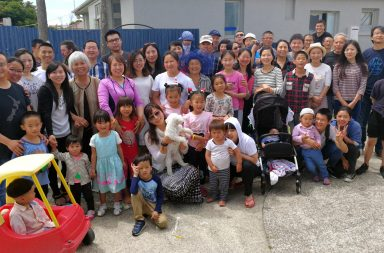 Chinese Invercargill Intercultural Church members